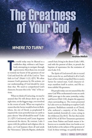 The Greatness of Your God